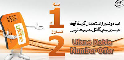 Ufone Double Number Two Number in one Sim