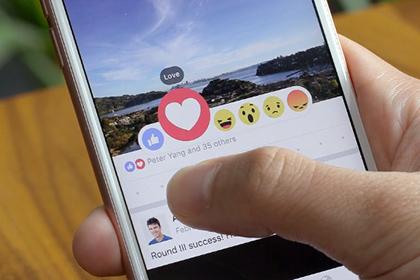 Шепотки на телефон: как стать популярным в соцсетях и собрать много лайков