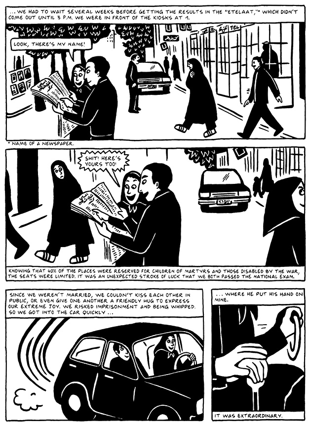 Read Chapter 13 - The Exam, page 128, from Marjane Satrapi's Persepolis 2 - The Story of a Return