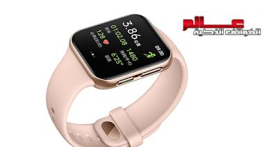 ساعة أوبو ووتش Oppo Watch الذكية