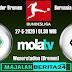 Prediksi Werder Bremen vs Borussia M'gladbach — 27 Mei 2020