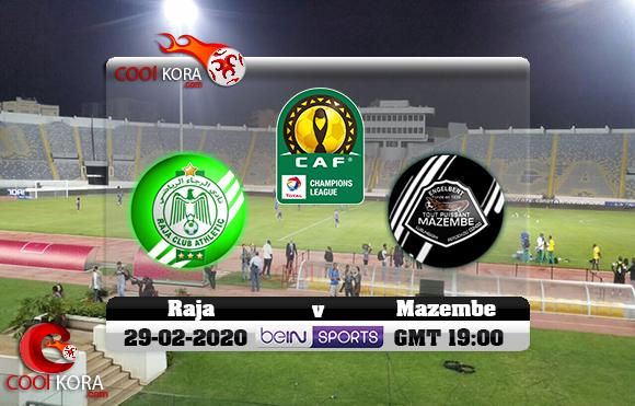 مشاهدة مباراة الرجاء ومازيمبي اليوم 28-2-2020 دوري أبطال أفريقيا