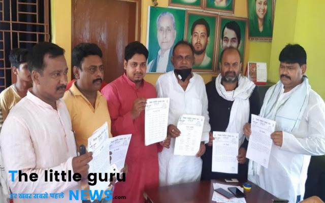जिला राजद के प्रधान कार्यालय में अल्पसंख्यक प्रकोष्ठ के जिला तथा प्रखंड स्तरीय कमेटी का किया गया गठन