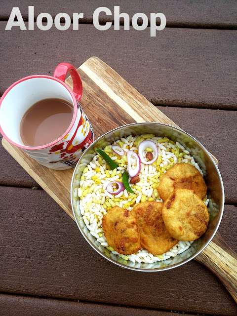 Aloor Chop, Alur Chop, Potato Fritters