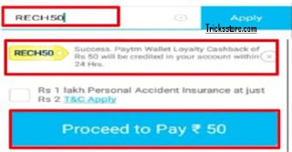 all new paytm recharge cashback coupon