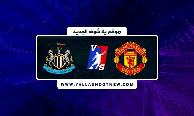 نتيجة  مانشستر يونايتد ونيوكاسل يونايتد  اليوم 2021/9/11 في الدوري الانجليزي