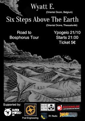 Wyatt E. & Six Steps Above The Earth live, Thessaloniki, Ypogeio