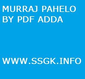 MURRAJ PAHELO BY PDF ADDA