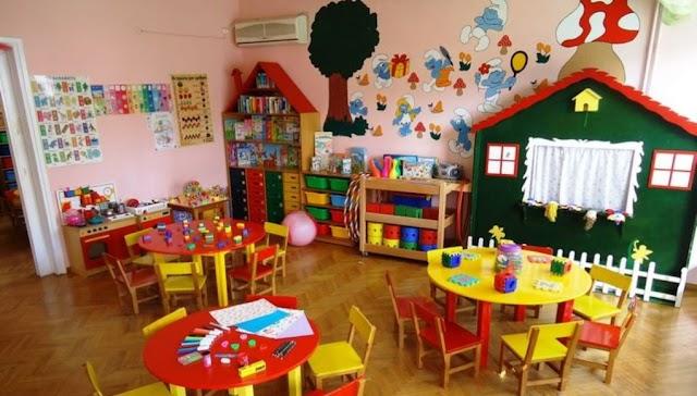 Αρχίζει η παραλαβή voucher για τους Παιδικούς - Βρεφονηπιακούς Σταθμούς και τα Κ.Δ.Α.Π. του Δήμου Λαμιέων μέσω ΕΣΠΑ
