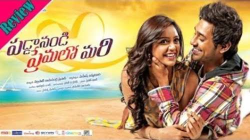 Mera Vaada My Promise 2017 Hindi Dubbed Full Movie Download