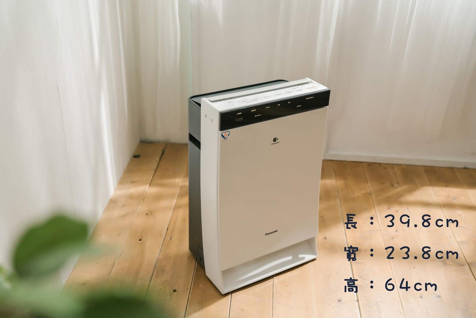 5.Panasonic_dj%25E7%2590%25A6%25E7%2590%25A6_wwwhostkikicom_%25E5%25B0%25BA%25E5%25AF%25B8Panasonic%25E6%25B8%2585%25E6%25B7%25A8%25E6%25A9%259F.jpg-雙重淨化室內空氣,用空氣清淨機打擊換季過敏生病