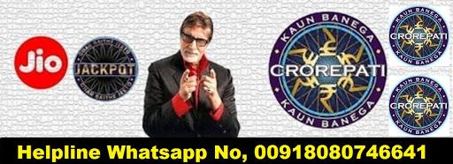 Whatsapp Lucky Draw Lottery Winner