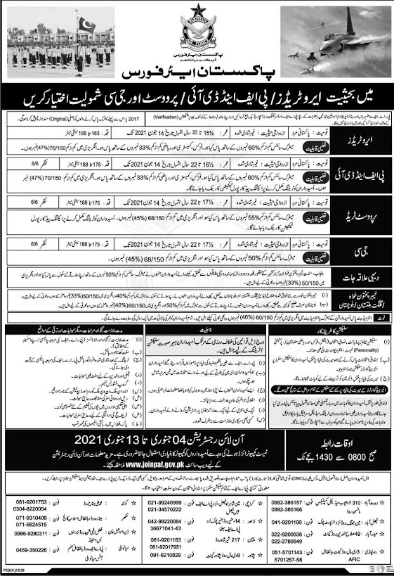 Join PAF Jobs 2021 Advertisement