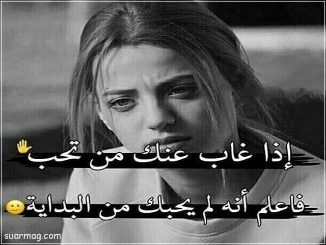 بوستات حزينه مكتوب عليها 6   Sad written posts 6