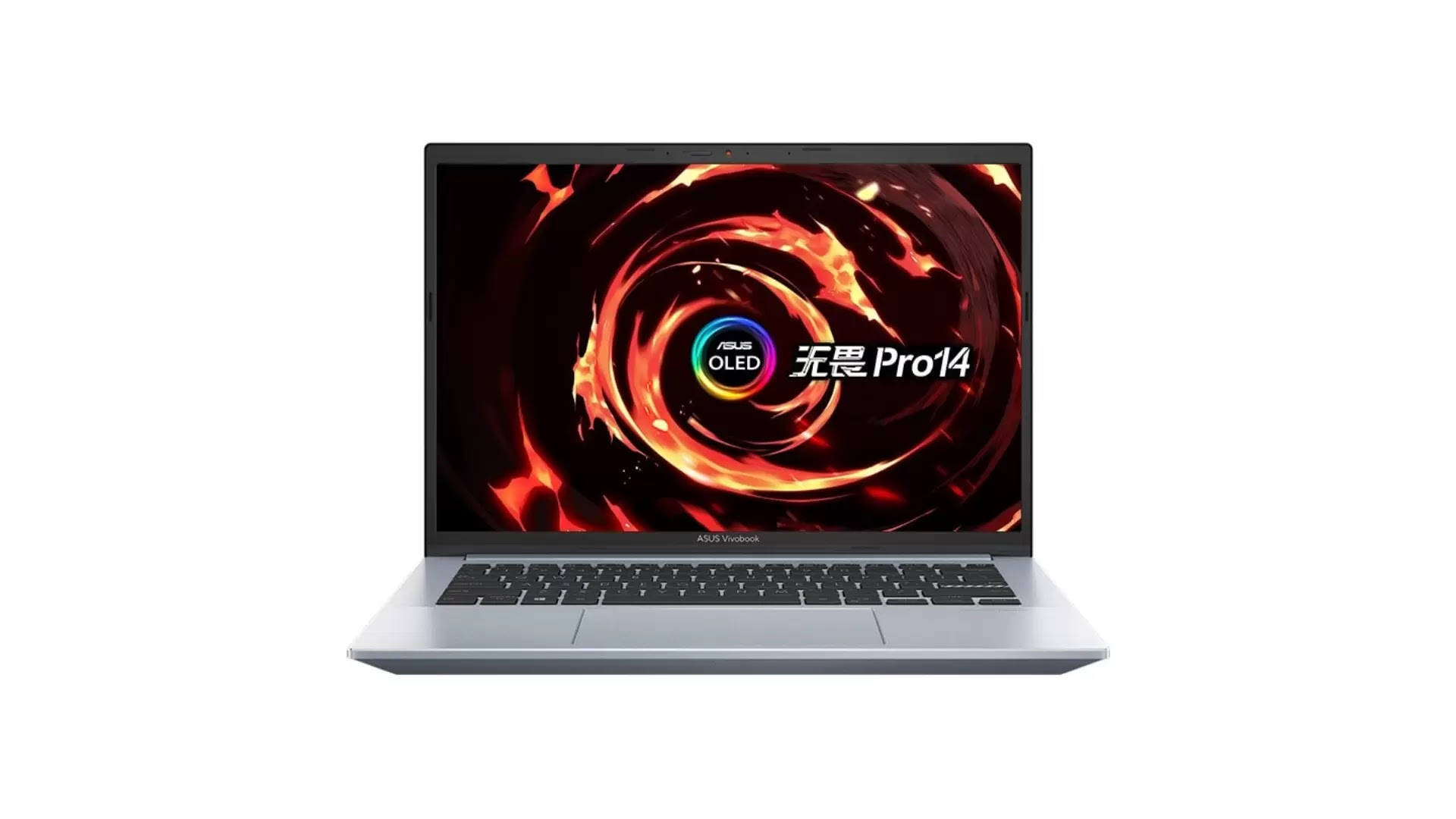 চীনে ASUS VivoBook Pro 14 ল্যাপটপটিকে লঞ্চ করে দেওয়া হয়েছে