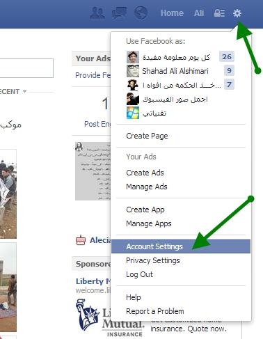 كيف اغير ايميل الفيس بوك الجواب هنا