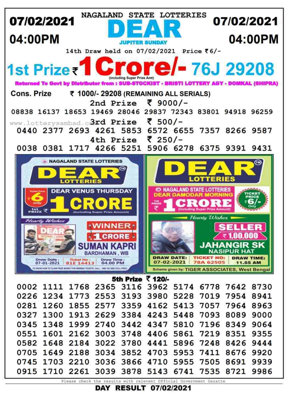 lottery result, lottery result today, lottery results yesterday, lottery sambad, লটারি সংবাদ old, লটারি সংবাদ, লটারি 2021 বাংলাদেশ, লটারি সংবাদ চার্টার, লটারি সংবাদ আজকের রেজাল্ট 8 PM, লটারি সংবাদ রেজাল্ট, লটারি সংবাদ 8pm, লটারি সংবাদ আজকের রেজাল্ট ৮ পম, লটারি সংবাদ 11.55 am, লটারি সংবাদ মর্নিং রেজাল্ট, লটারি সংবাদ নাইটের রেজাল্ট, কালকের লটারি সংবাদ
