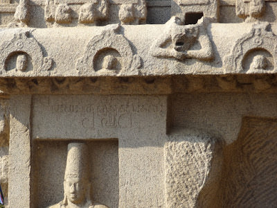 Mahabalipuram Monolithic Stone Chariots - Inscription on top of the Narasimhavarman carving