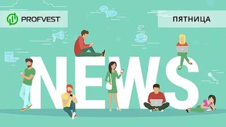 Новостной дайджест хайп-проектов за 02.04.21. День обновлений