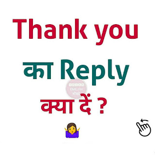 51+ thank you ka reply || birthday wishes reply || Happy brthday wish new style