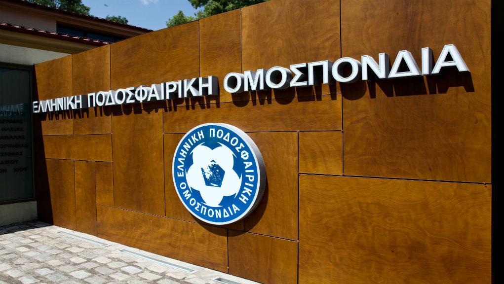 Εκδικάστηκε η υπόθεση ΠΑΟΚ-Ξάνθης στην Εφέσεων - Υπομνήματα μέχρι τις 16/12