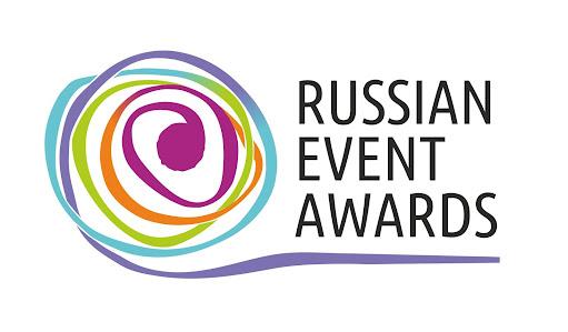 Отель Yalta Intourist Green Park вышел в финал Национальной премии в области событийного туризма Russian Event Awards 2020