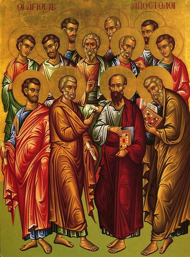«Συστράτευση με τον Χριστό και τους Αποστόλους» - Παρέα της Τρίτης 27-6-2017