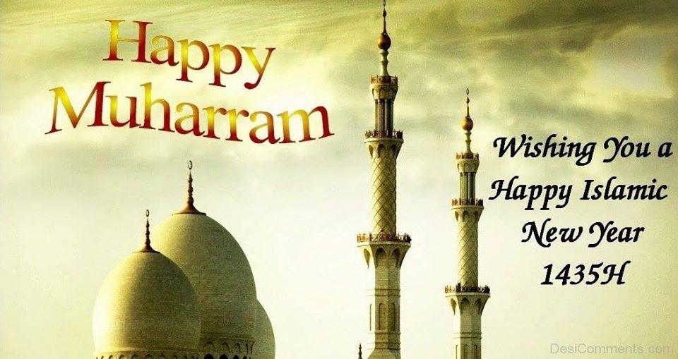 Islamic New Year