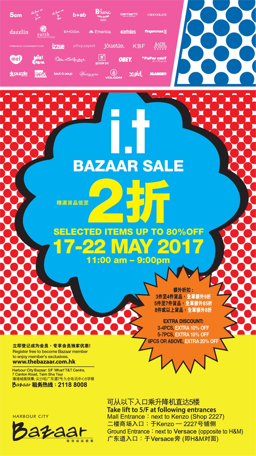 6624d123b99da0 Hong Kong Fashion Geek  i.t. Sale