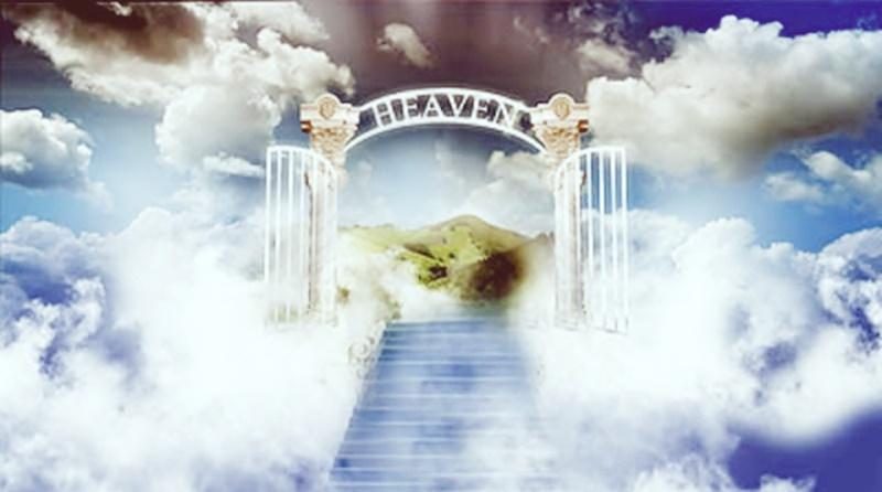 O Portão do Céu