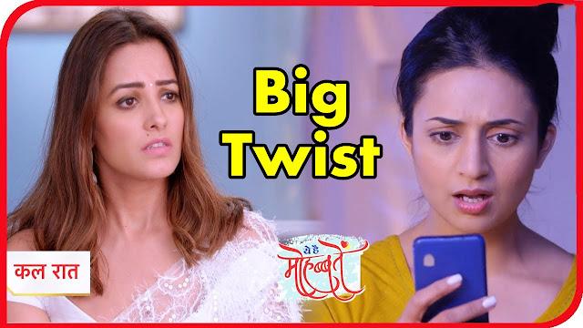 YHM Twist : Arjit targets Shagun To fires Ishita's personal life in Yeh Hai Mohabbatein