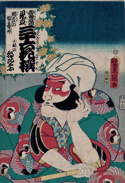 Kunisada Kobayashi no Asahina