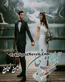 Hararat E Jaan By Aiman Nauman Urdu Novel Free Download Pdf
