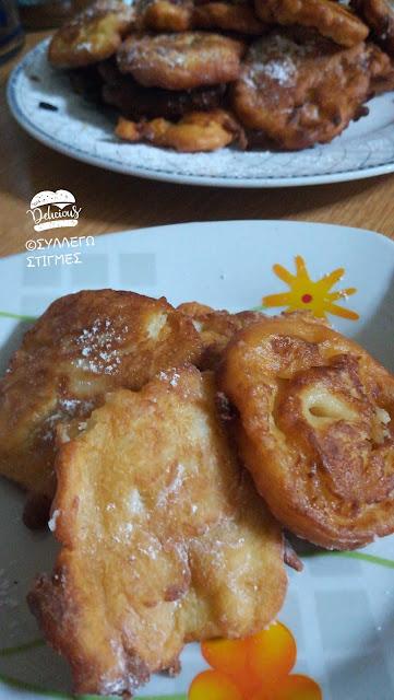Τηγανίτες Μήλου (Apple Pancakes) by Συλλέγω Στιγμές