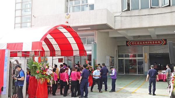 福興鄉戶政事務所及福興分駐所 臨時辦公廳舍揭牌
