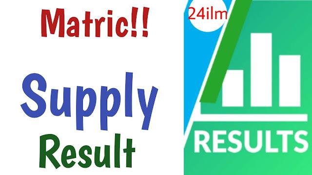 Matric Supply result