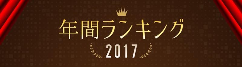 [Especial] Top 100 Anual de Recochoku
