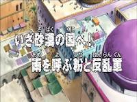 One Piece Episode 93