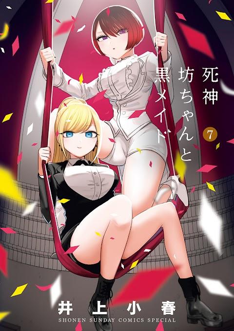 Shinigami Bocchan to Kuro Maid 92