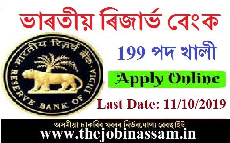 RBI Officer Grade B Recruitment 2019