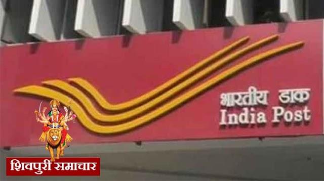 पोस्ट ऑफिस के खाते से गायबहुए रुपए, जांच के नाम पर अधिकारियो की लीता पोती | PICHHORE NEWS