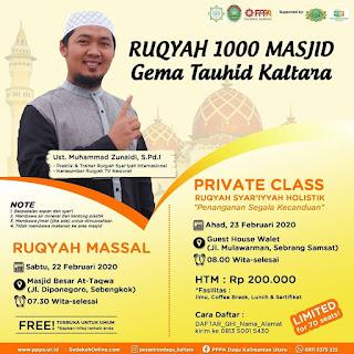 Ruqyah 1000 Masjid : Gema Tauhid Kaltara 20200222 - Kajian Islam Tarakan