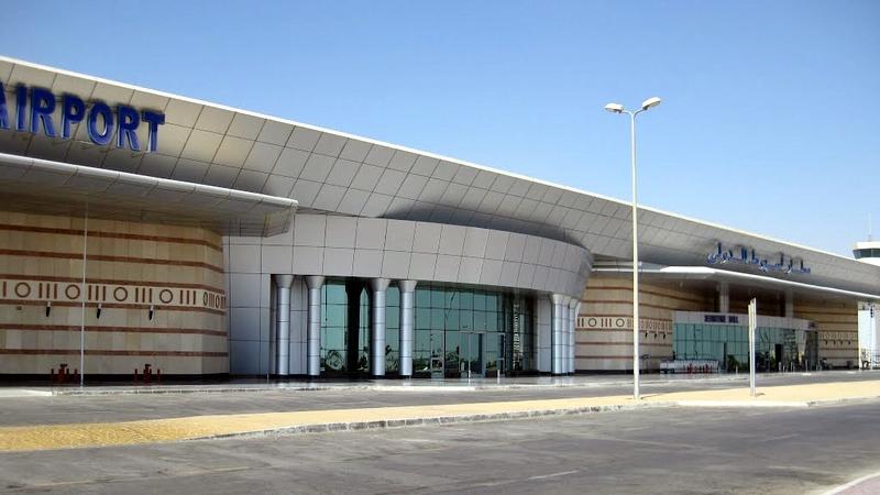 مطار أسيوط الدولي Assiut International Airport