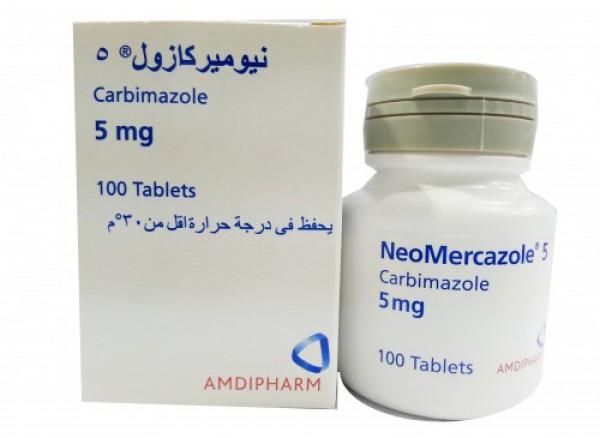 سعر ودواعى استعمال دواء نيوميركازول اقراص neomercazole لزيادة نشاط الغدة الدرقيه
