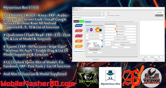 Download Mysterious Box V1.0.0 Tool  Xiaomi SAMSUNG Qualcomm LG  Best Unlock Tool Free For All