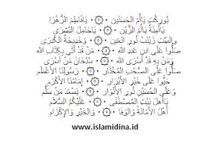 lirik sholawat burikti arab