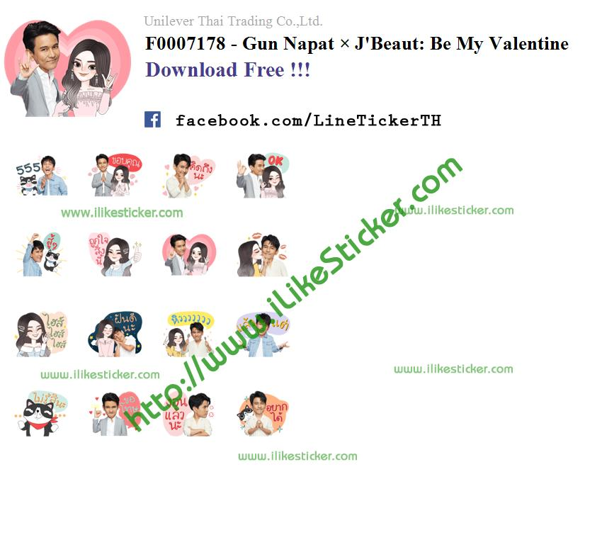 Gun Napat × J'Beaut: Be My Valentine