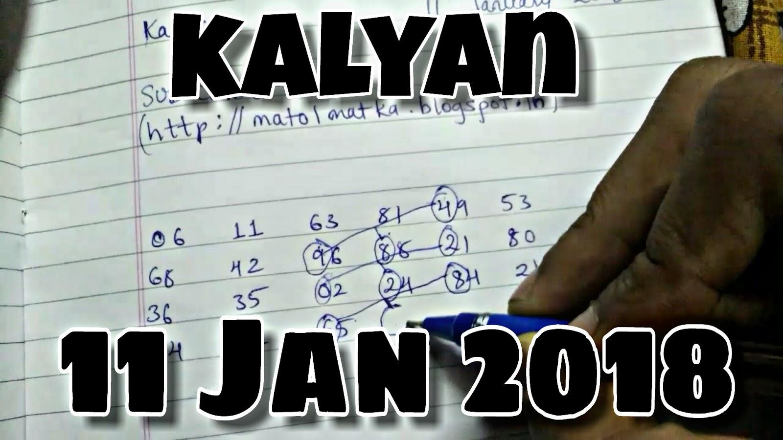 Kalyan 11/01/18 Sure Jodi Fix || Open to Close Jodi Panna
