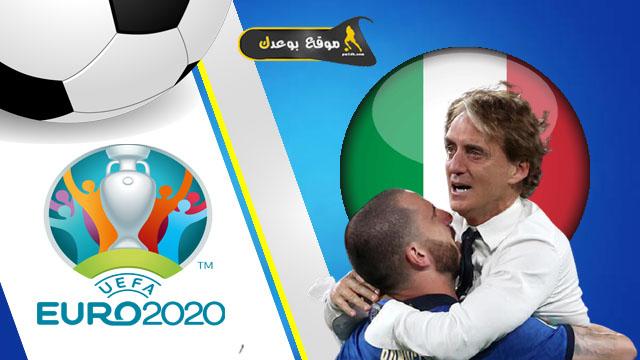 إيطاليا تتوج ببطولة كأس الأمم الأوروبية بعد الفوز علي إنجلترا , ومانشيني كنا الأفضل 2021