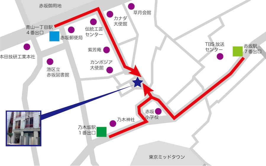 赤坂御用地や大使館、料亭などが数多くある港区赤坂。まさにアートやデザインを学ぶのにふさわしい、クリエイティブでアーティスティックな教室です。